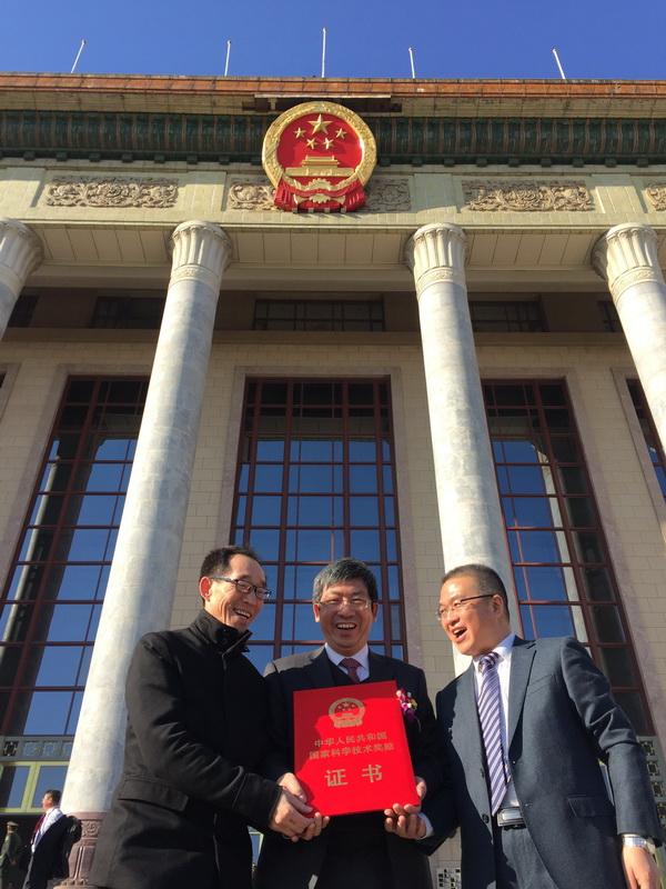 1宫玉斌彬教授团队获国家技术发明二等奖.jpg