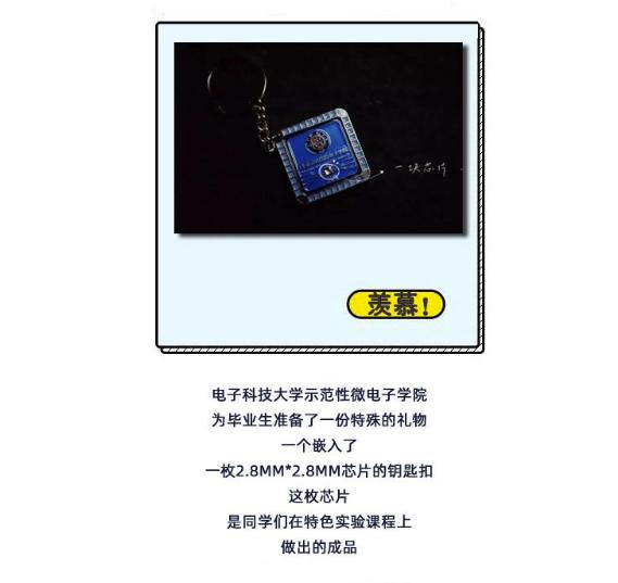 微信截图_20200630120859.png