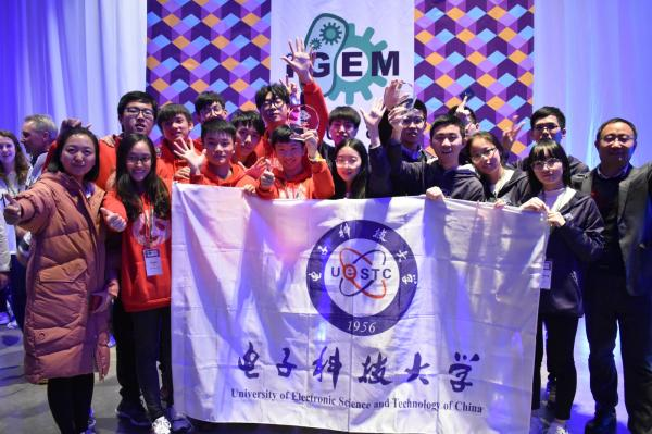 连续六年夺金!电子科大在国际基因工程机器设计大赛中再获佳绩