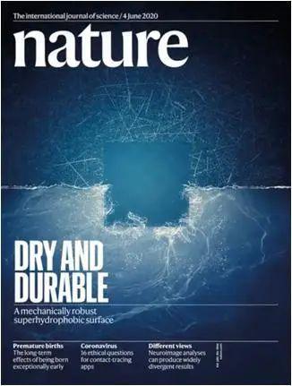 """中国科学家成果登上《Nature》封面!荷叶出淤泥而不染的""""续篇""""来了"""
