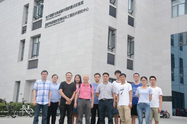 02电子微电子与固体电子系第三党支部.JPG