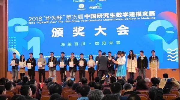 颁奖大会2.jpg