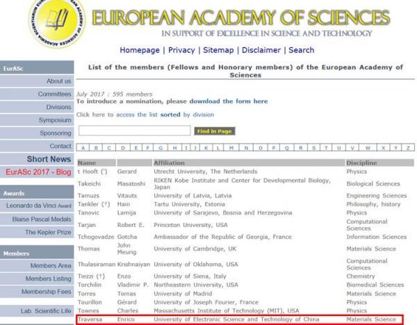 欧洲科学院网站截图.jpg