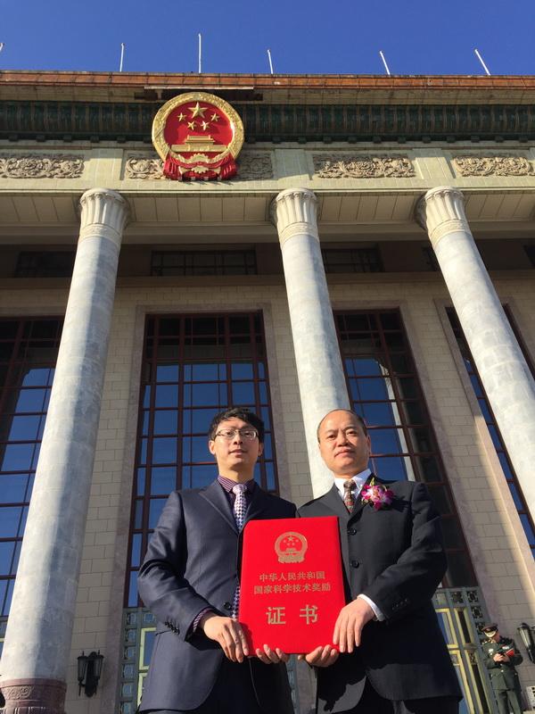 2杨正林教授团队获国家科技进步奖二等奖.jpg
