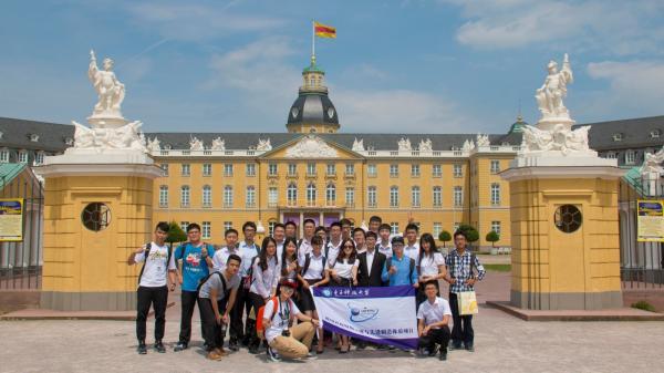 11. 我校学子参加德国高校短期交流与先进工业制造体验项目.jpg