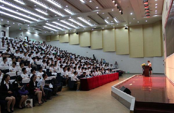 """电子科技大学""""京东方杯""""全国光电设计竞赛校内选拔赛"""