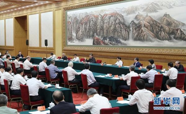 习近平在京主持召开科学家座谈会并发表重要讲话.jpg