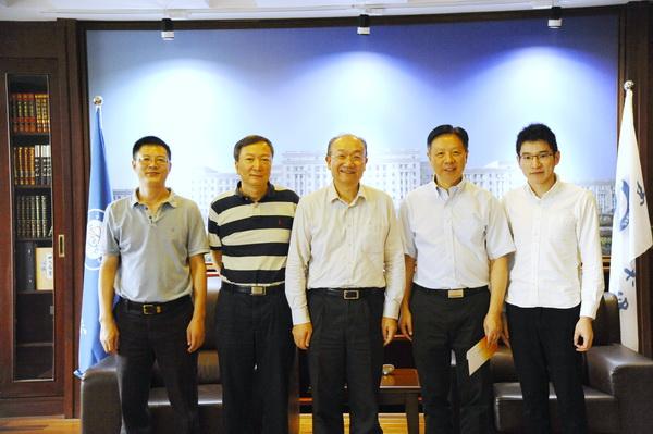 """中芯国际集成电路制造有限公司(简称""""中芯国际""""),是世界领先的集成"""