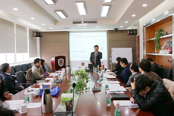5校领导到基础与前沿研究院召开2016年第二次工作推进会.jpg