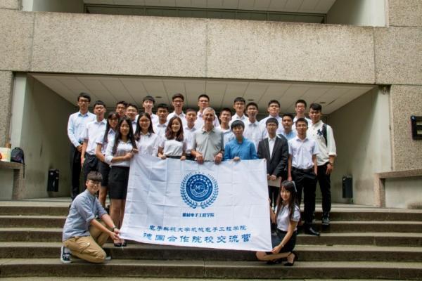 学院学生赴德国暑期交流学习.jpg