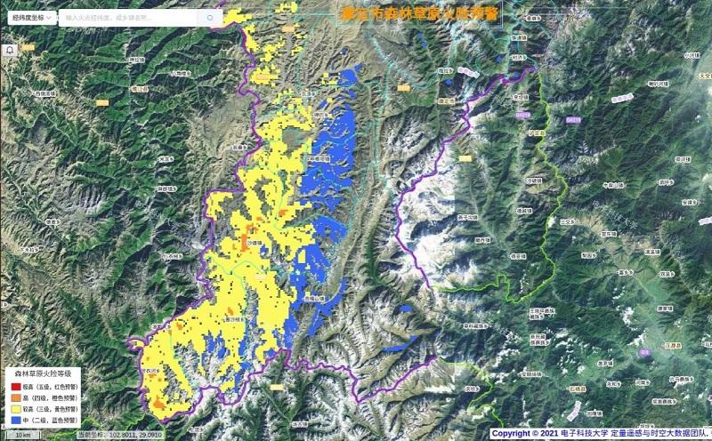 康定市森林草原火灾预警监测系统截图.jpg